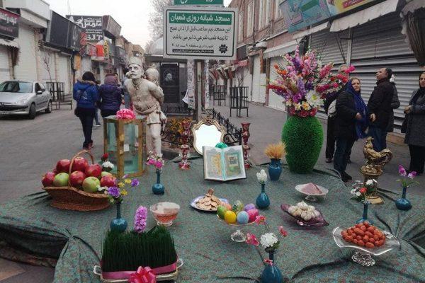 nowrouz-decorations-iran