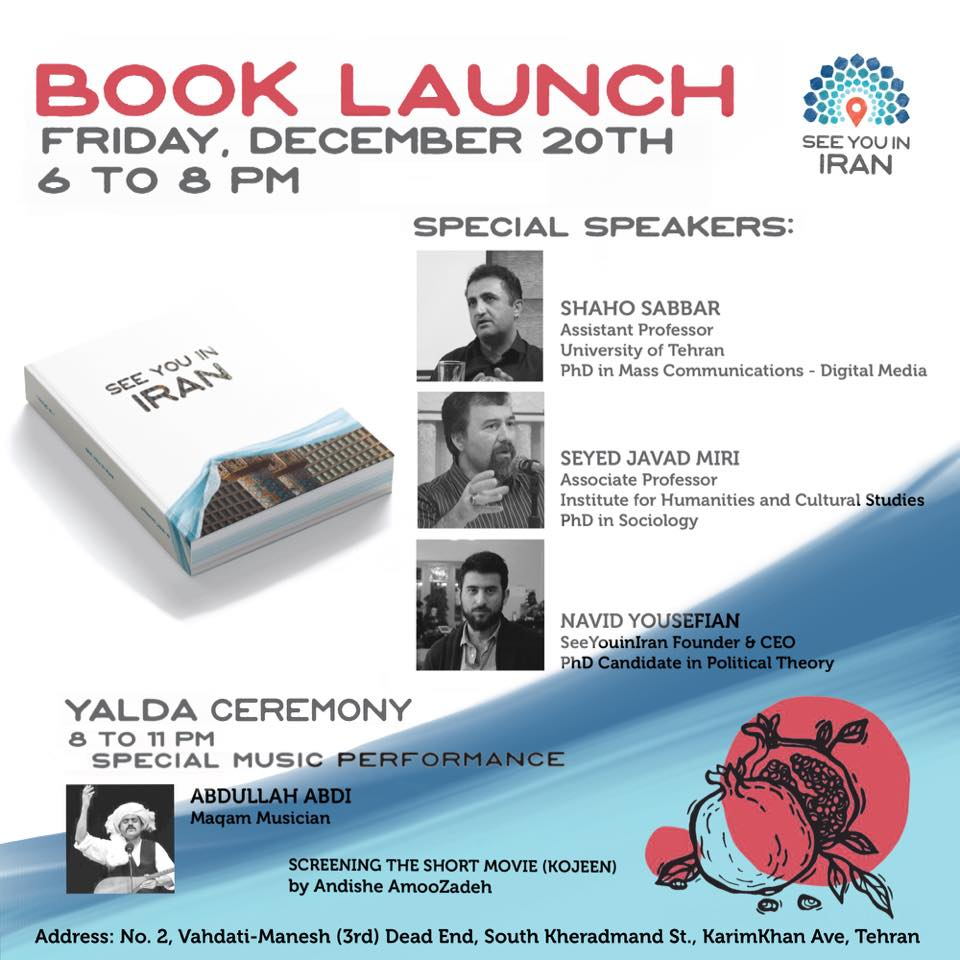 See You in Iran Book Launch Event