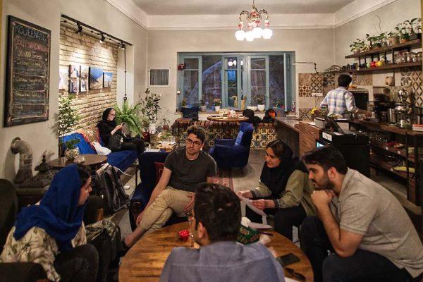 Tehran Cultural House