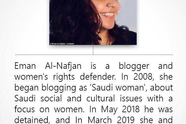 Eman Al-Nafjan