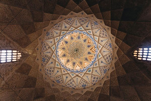 Geometric dome in yazd