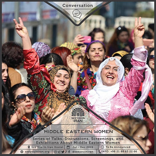 Event Series: Middle Eastern Women