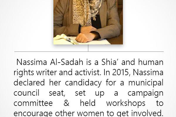 Nassima Al Sadah