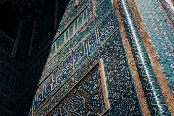 Tile Calligraphy