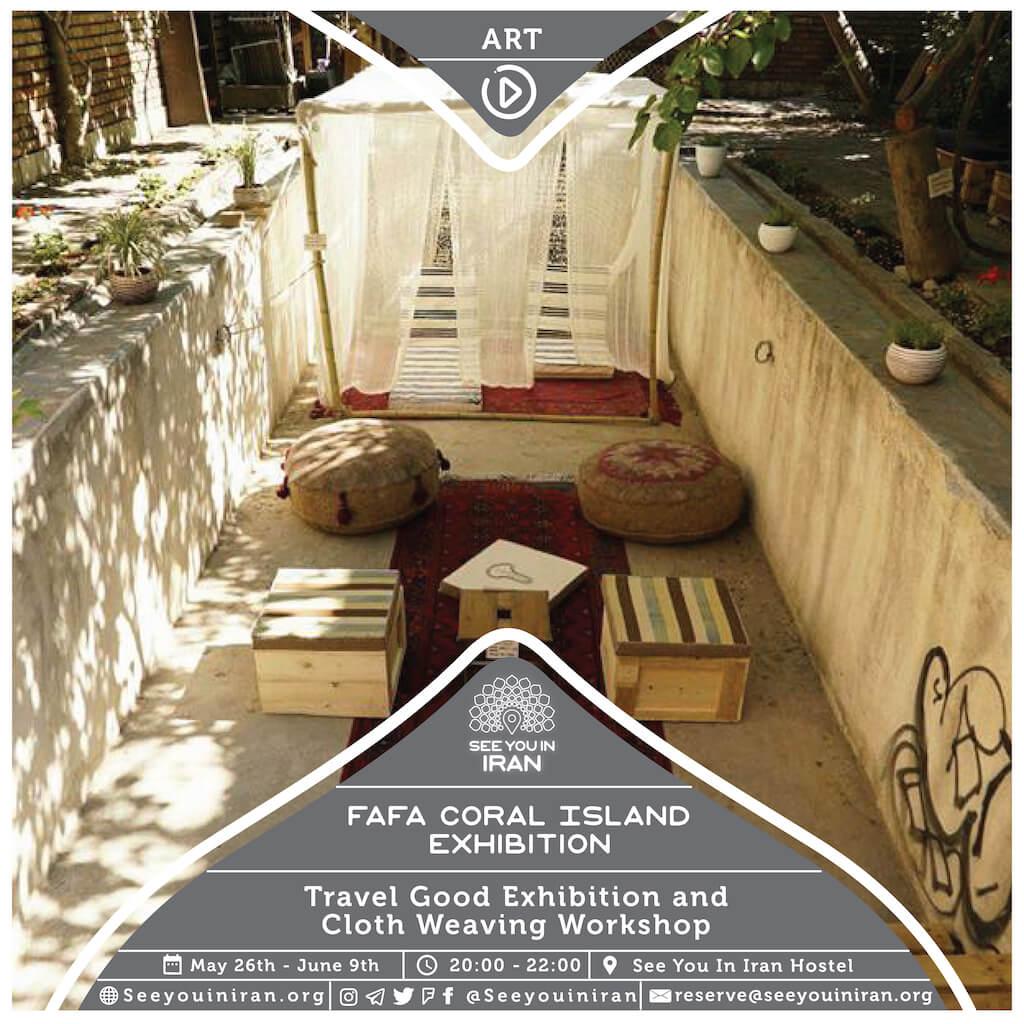 FaFa Coral Island Exhibition