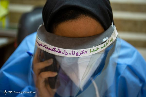 iran-medical-staff