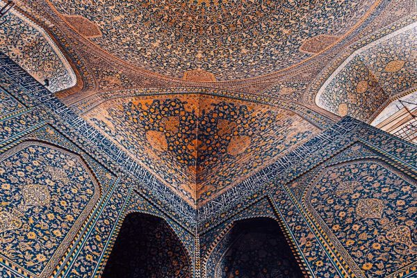 iran-tourist-syi-3
