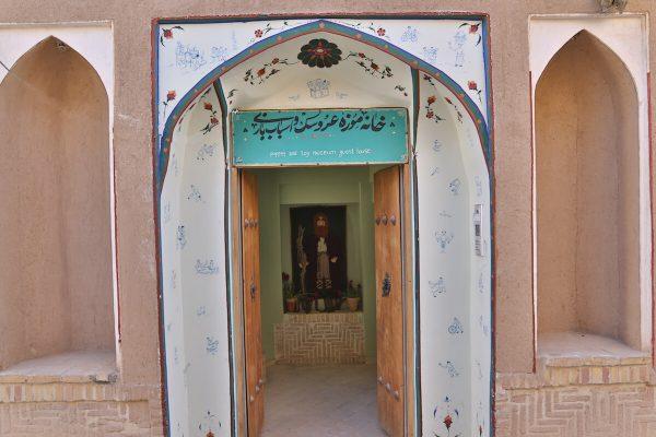 puppet-syi-entrance